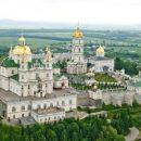 Открыто дело из-за передачи Почаевской лавры в пользование УПЦ Московского патриархата