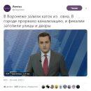 В России во дворе жилого дома