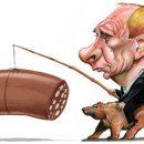 В сети высмеяли новую колбасную инициативу Путина