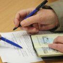 Реформа «прописки»: Що пропонує законопроект про реформування сфери реєстрації місця проживання і чому його критикують