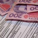 Разработан новый законопроект, который позволит проверять получателей субсидий