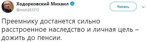 Петров и Боширов пришли на шпиль посмотреть: реакция соцсетей на смерть начальника ГРУ