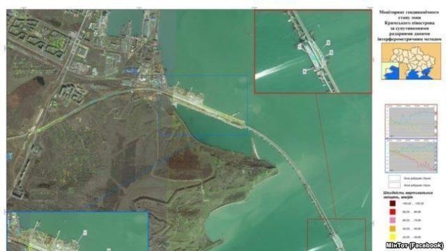 Крымский мост пошел под откос: фото со спутника