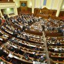 Назвали депутатов, которые прогуляли 90 процентов голосований