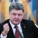 Президент «дожал» нардепов, заставив их голосовать за защиту Украины – политолог