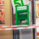 В Днепре необычным способом взрывают банкоматы
