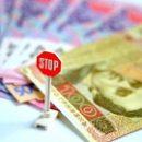Отток средств физлиц из банков из-за военного положения незначителен - НБУ