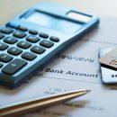 Как взять кредит без риска