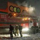 В России вновь возник масштабный пожар в торговом центре: кадры ЧП