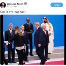 Вова обиделся: в сети шутят над фото Трампа и Путина на саммите G20
