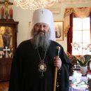 Золото, часы и секс-игрушки: Что нашли в поместье настоятеля Киево-Печерской лавры