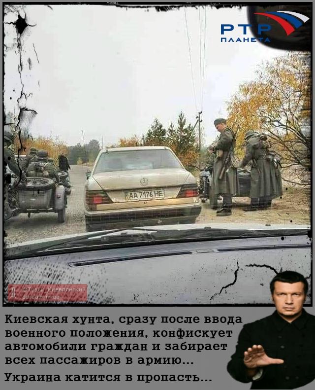 Военное положение в Украине: появились новые яркие фотожабы