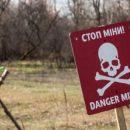 В Верховной Раде одобрили разминирование Донбасса