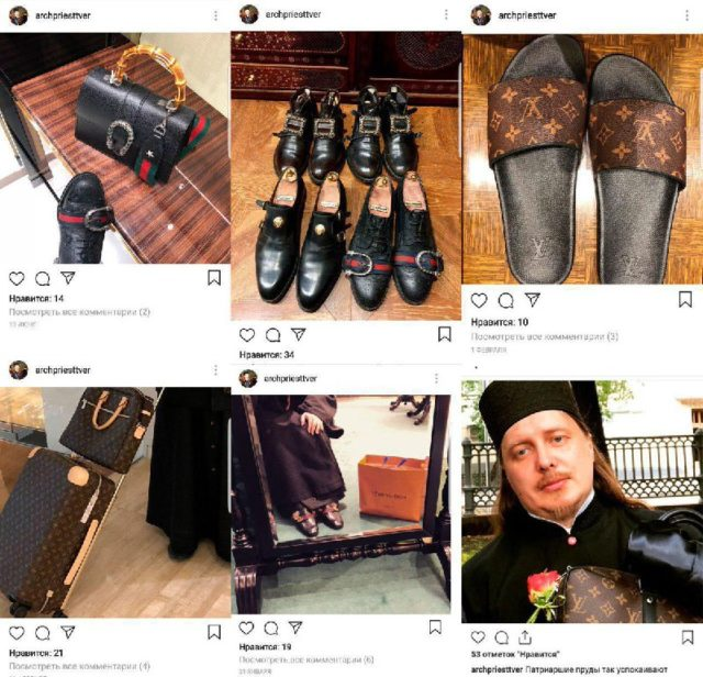 Российского попа высмеяли за любовь к Louis Vuitton и Gucci