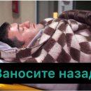 Романа Насирова восстановили в должности – Фейсбук опять заполонили клетчатые пледы
