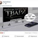 Пользователи соцсетей посмеялись над карикатурой российских чиновников
