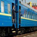 «Укрзализныця» намерена повысить цены на билеты в два раза