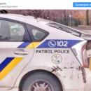 И смех, и грех: в Запорожье полицейские «починили» авто скотчем