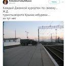 В сети показали последствия оккупации Крыма (фото)