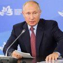 В сети смеются над высказыванием Путина о своей зарплате в конце месяца