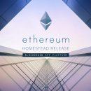 З 50 мільйонів гаманців у мережі Ethereum активні лише 0,5%