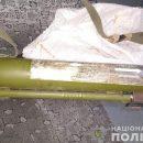 Житель Никополя потерял гранатомет, когда ехал в такси