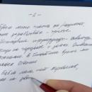 Тайна раскрыта: чиновник попал в курьез на совещании
