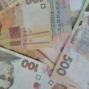 Меморандум МВФ: изменят работу Нацбанка и цены на газ