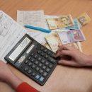Из-за массовых отказов в субсидиях Украину ждет резкий рост задолженностей по оплате коммуналки