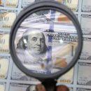 Нові долари в Україні: як не купити фальшивки