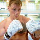Непобежденный российский боксер бросил вызов Усику
