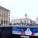 На білбордах Києва з'явився Янукович в образі Діда Мороза