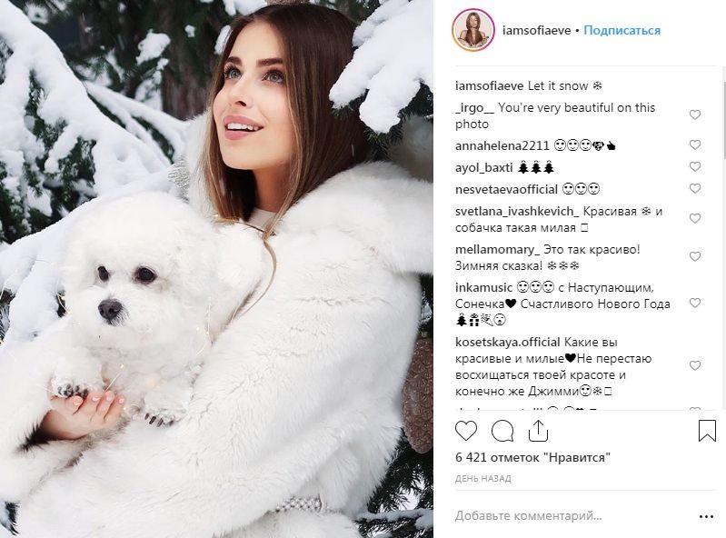 Внучка Софии Ротару восхитила сеть зимними фото