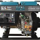 Прокат бензиновых и дизельных генераторов
