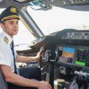 Техническое и сервисное обслуживание авиационной техники