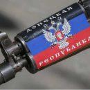 «ДНР» перестала платить зарплату деньгами: берите, что дают