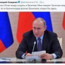 Сеть насмешило нелепое заявление Путина об Эрмитаже