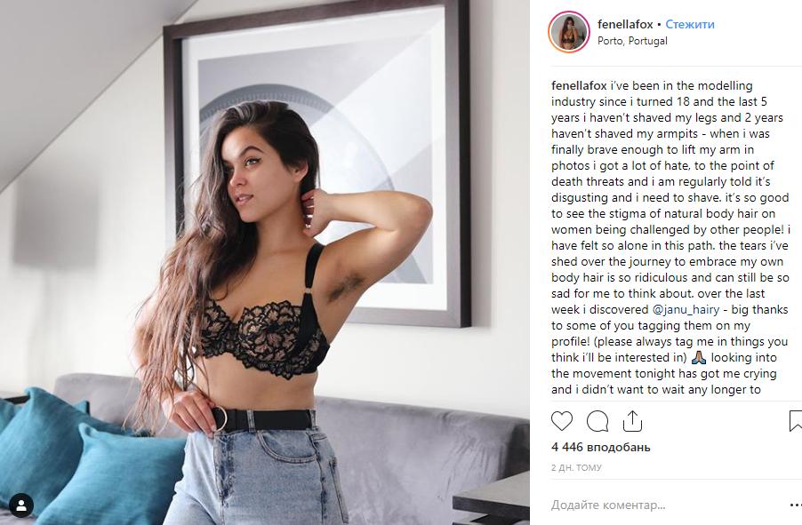 Женщины постят фото растительности на своем теле с призывом отказаться от эпиляции
