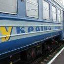 Вокруг «Укрзализныци» разгорелся скандал из-за русского языка