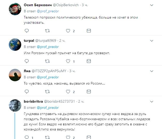 «Забыли освятить»: в сети высмеяли РФ за позор в космосе