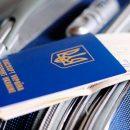 Українці шукають роботу за кордоном через низьке економічне зростання: МВФ