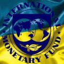 Україна має виплатити МВФ понад $1,8 млрд в 2019 році