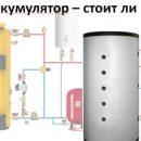 Буферные емкости для отопления по выгодной цене