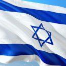 Бизнес в Израиле для украинцев