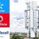 Київстар, Vodafone і lifecell почали тестувати перенесення номера