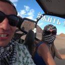 Украинские туристы показали ужасы египетских отелей (видео)