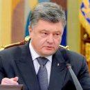 Порошенко: Україна відмовиться від імпортного газу