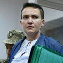 У Савченко не получилось стать кандидатом в президенты