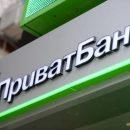 Банки много заработали в гривне благодаря Приватбанку: В долларе — скромно