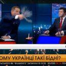 Нардеп Сергей Шахов в прямом эфире облил водой кандидата в президенты (видео)